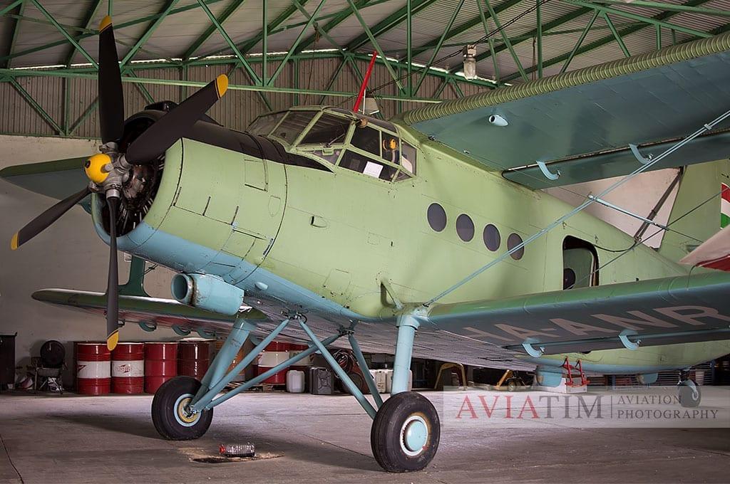 Kikinda Airfield